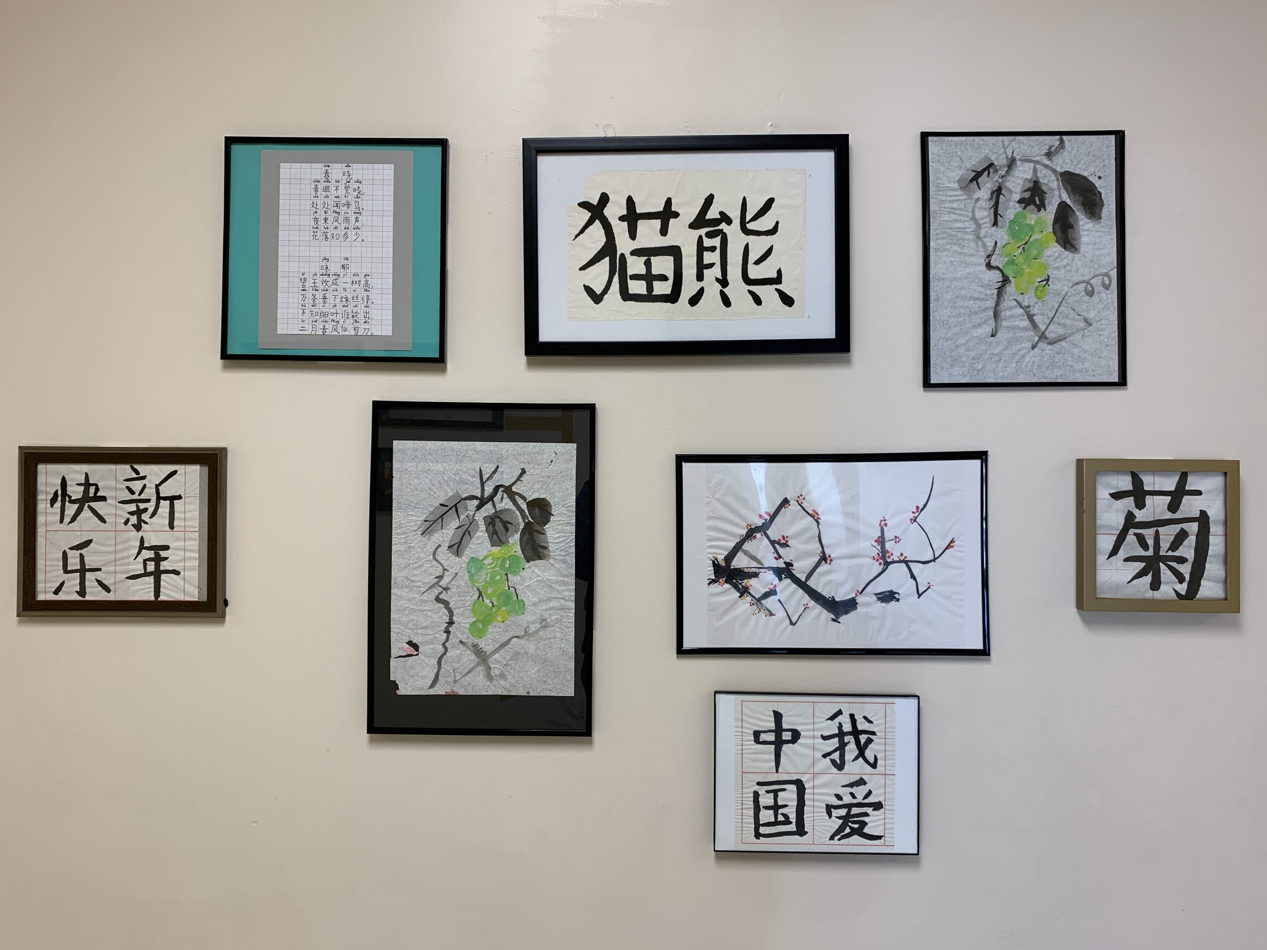 Utah Chinese Calligraphy and Chinese Painting Competition